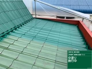 E様邸(榎本様)外壁屋根塗装