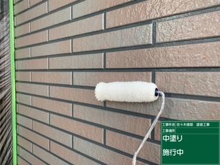 瑞穂町箱根ヶ崎西松原 S様邸 外壁塗装