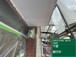 飯能市上赤工 H様邸 2階トイレ・収納増築・外壁塗装他